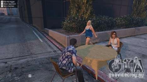 Русская рулетка для GTA 5 третий скриншот