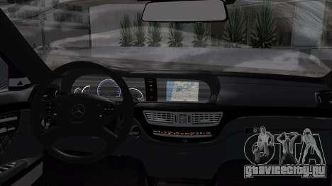 Mercedes-Benz W221 для GTA San Andreas вид сзади слева