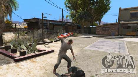 Щит Капитана Америки для GTA 5 пятый скриншот