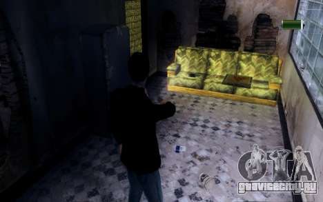 Фонарик для GTA San Andreas третий скриншот