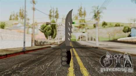 Ножик для GTA San Andreas