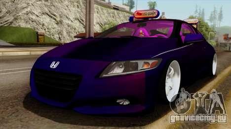 Honda CRZ Hybrid для GTA San Andreas