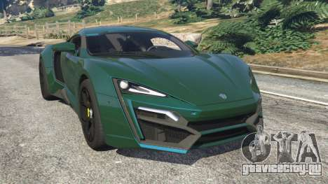 Lykan Hypersport 2014 v1.1.5 для GTA 5