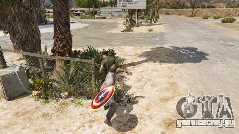 Щит Капитана Америки для GTA 5 четвертый скриншот
