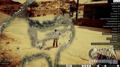 Спутниковая карта 4К для GTA 5 второй скриншот