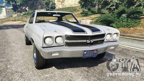 Chevrolet Chevelle SS 1970 v1.0 для GTA 5