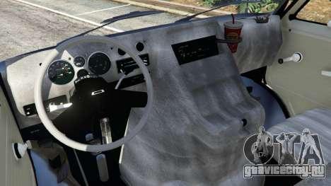 Chevrolet G20 Van для GTA 5 вид сзади справа
