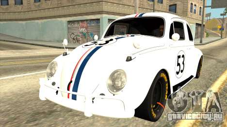 Volkswagen Beetle Herbie Fully Loaded для GTA San Andreas