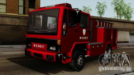 DFT-30 Tokyo Fire Department Pumper для GTA San Andreas