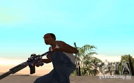 M4 c тигрёнком для GTA San Andreas четвёртый скриншот