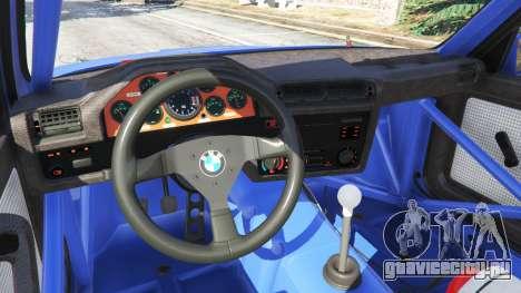 BMW M3 (E30) 1991 для GTA 5 руль и приборная панель