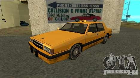 Willard Taxi для GTA San Andreas