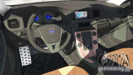 Volvo S60 [Beta] для GTA 5 вид справа