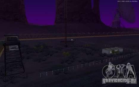 Новая военная база В1.0 для GTA San Andreas восьмой скриншот