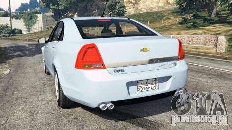 Chevrolet Caprice LS 2014 для GTA 5 вид сзади слева