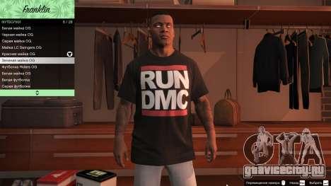 Franklin Hip Hop Футболки для GTA 5 шестой скриншот
