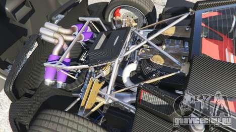 Pagani Huayra для GTA 5 вид спереди справа