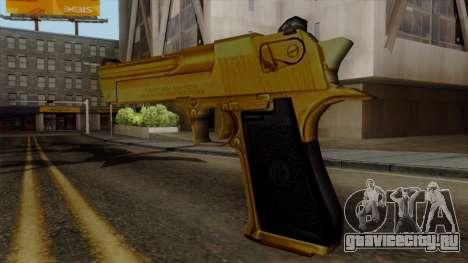 Золотой Desert Eagle для GTA San Andreas второй скриншот