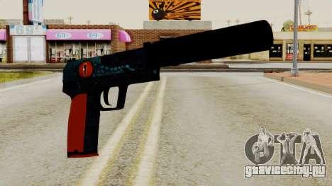 USP-S Caiman для GTA San Andreas