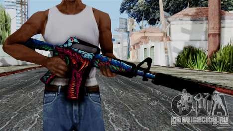 M4A1-S Hyper Beast для GTA San Andreas третий скриншот