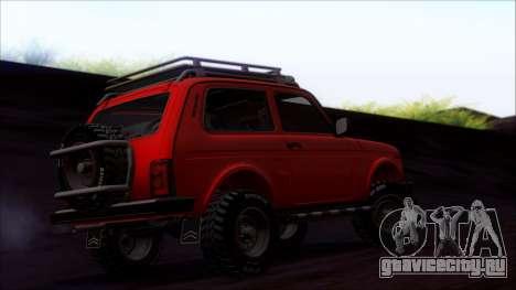 ВАЗ 2121 Нива Offroad для GTA San Andreas вид сбоку