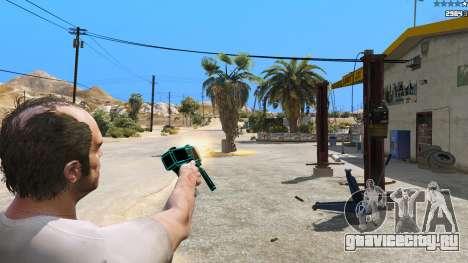 Saints Row 3 Cyber SMG Emissive v1.01 для GTA 5