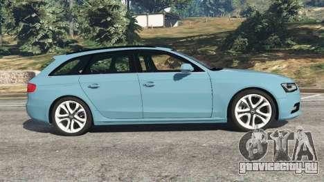 Audi A4 Avant 2013 для GTA 5 вид слева