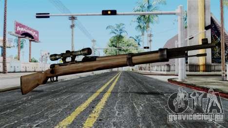 Kar98k Scope from Battlefield 1942 для GTA San Andreas