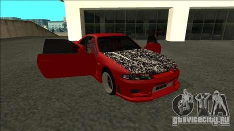 Nissan Skyline R33 Fairlady для GTA San Andreas вид сбоку