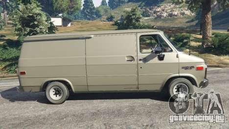 Chevrolet G20 Van для GTA 5 вид слева