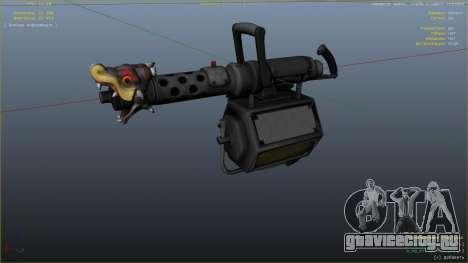Huo Long Heater для GTA 5 десятый скриншот