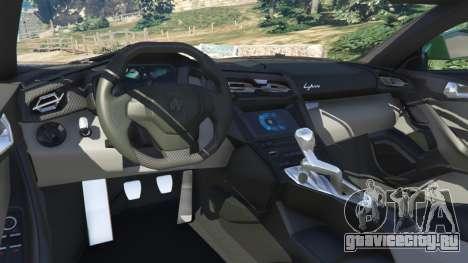 Lykan Hypersport 2014 v1.1.5 для GTA 5 вид сзади справа