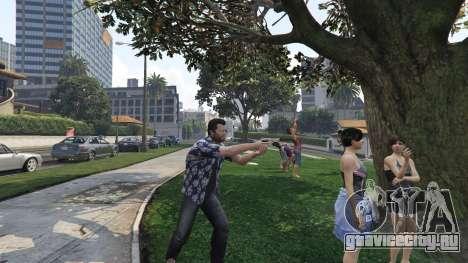 Rob & Sell Drugs 1.1 для GTA 5 пятый скриншот
