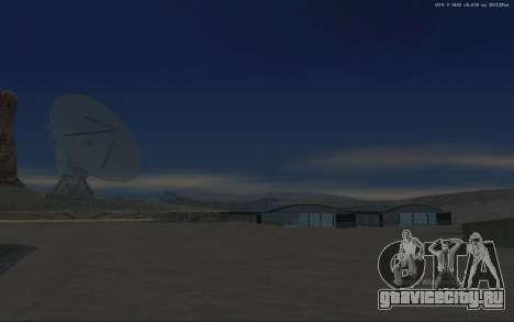 Новая военная база В1.0 для GTA San Andreas одинадцатый скриншот