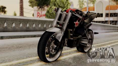 Byson Street Fighter для GTA San Andreas