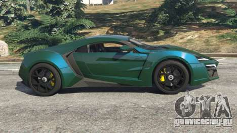 Lykan Hypersport 2014 v1.1.5 для GTA 5 вид слева