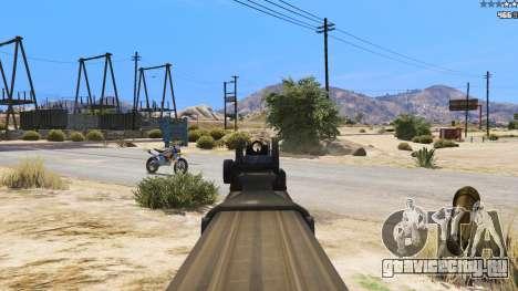 P-90 из Battlefield 4 для GTA 5 шестой скриншот