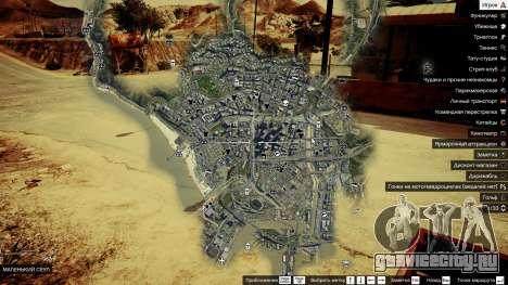 Спутниковая карта 4К для GTA 5