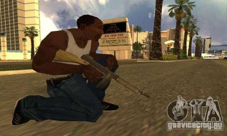 ГТА 5 Gusenberg Метельщик для GTA San Andreas третий скриншот