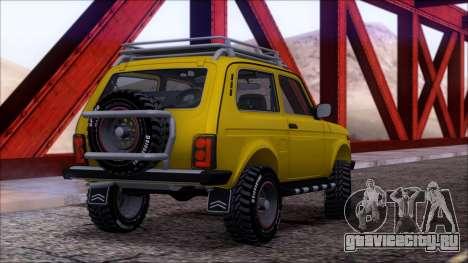 ВАЗ 2121 Нива Offroad для GTA San Andreas двигатель