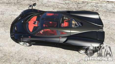Pagani Huayra для GTA 5 вид сзади