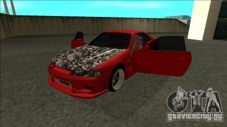 Nissan Skyline R33 Fairlady для GTA San Andreas вид сзади