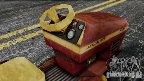 Mower from Bully для GTA San Andreas вид справа