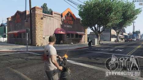 Huo Long Heater для GTA 5 четвертый скриншот