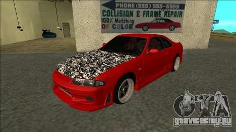 Nissan Skyline R33 Fairlady для GTA San Andreas