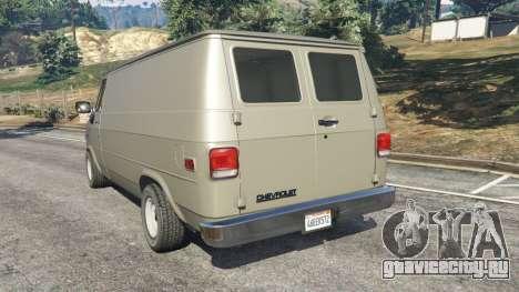 Chevrolet G20 Van для GTA 5 вид сзади слева