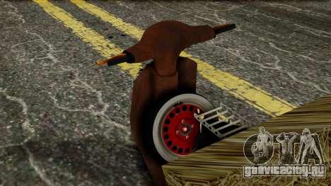 Zip SP Rat Style для GTA San Andreas вид справа