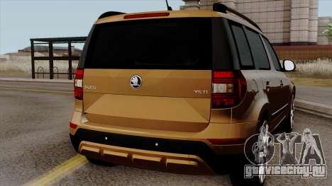 Skoda Yeti 2014 для GTA San Andreas вид справа