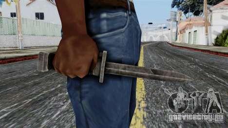 Allied Knife from Battlefield 1942 для GTA San Andreas третий скриншот