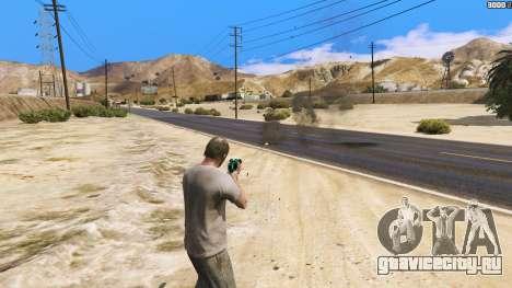 Увеличенные эффекты попаданий для GTA 5 второй скриншот